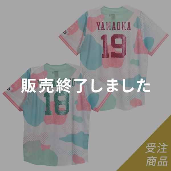 【受注販売】Buffaloesネーム&ナンバーグリッターシート(8月上旬お届け予定)
