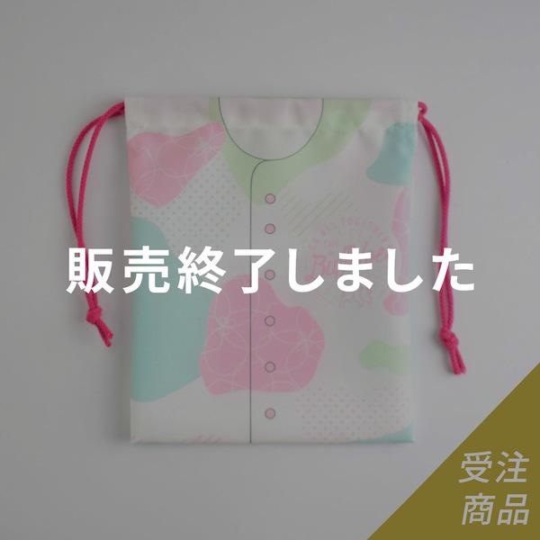 【受注販売】Buffaloesユニフォーム柄巾着(オリ姫)(8月上旬お届け予定)