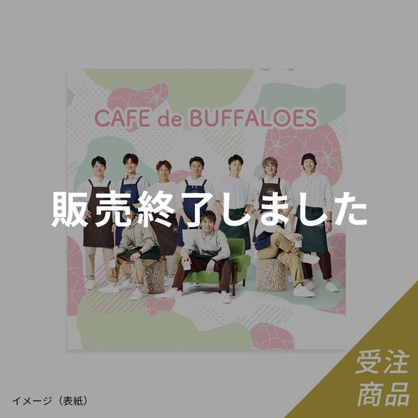 【受注販売】CAFE de BUFFALOES フォトブック(8月上旬お届け予定)