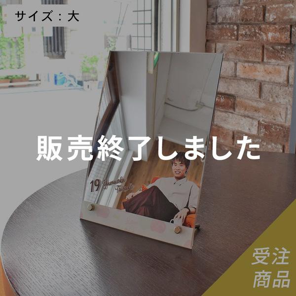 【受注販売】Buffaloesオリメンスタンドミラー(大)(8月上旬お届け予定)