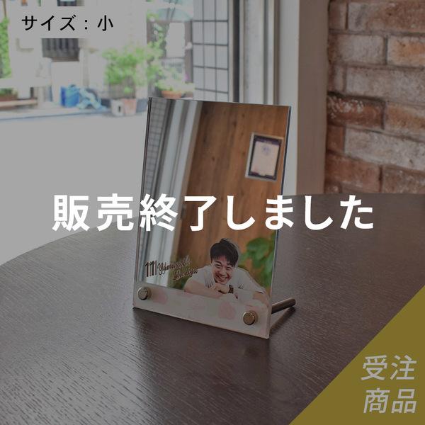【受注販売】Buffaloesオリメンスタンドミラー(小)(8月上旬お届け予定)