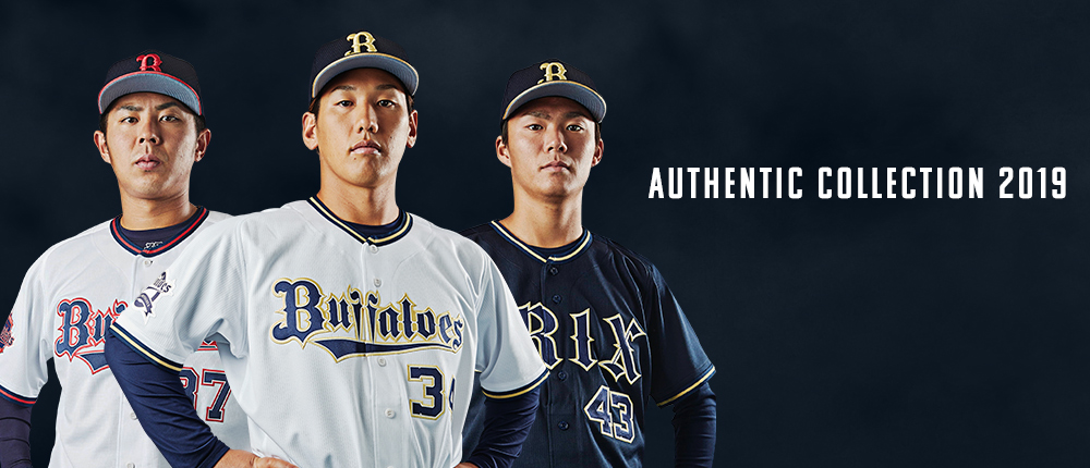 AUTHENTIC COLLECTION 2019