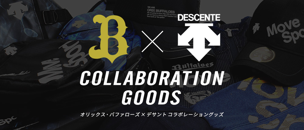 Buffaloes<br>DESCENTE COLLABORATION GOODS