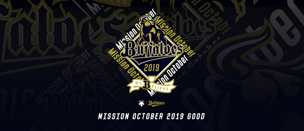 『MISSION OCTOBER 2019』~WE BELIEVE~を発動